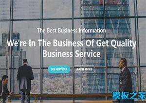 企业商务网站模板