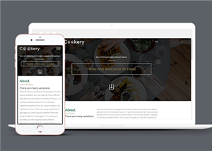 美食外卖餐饮网站HTML模板