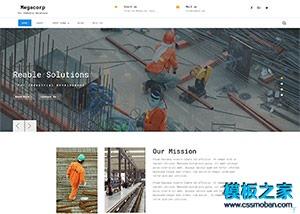 重工业钢铁集团网站模板