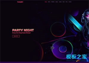 炫彩音乐party响应式网站模板