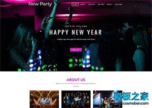 演唱会音乐节网站模板