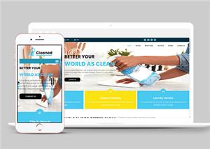 洁具企业网站模板