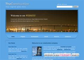 建筑行业类企业模板