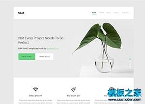 印刷厂企业网站模板