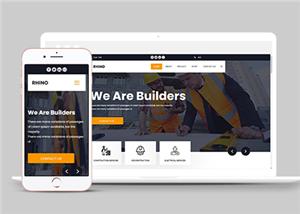 建筑施工企业网站模板