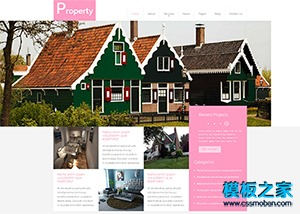 建筑装修设计网站模板