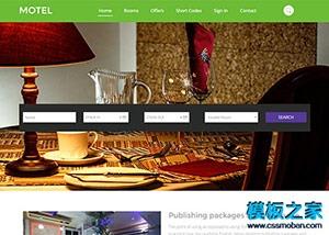 酒店在线预订o2o网站模板