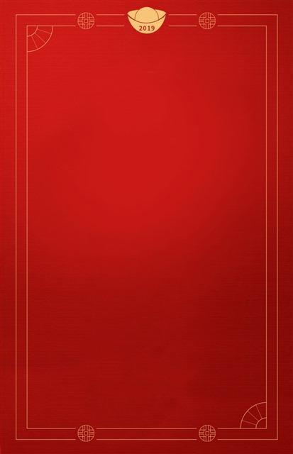 红底中国风新年边框