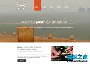 农业畜牧业网页模板