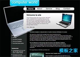计算机企业网站模板