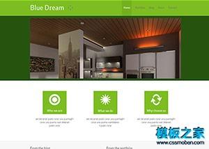 度假酒店企业网站模板