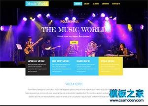 音乐演出俱乐部活动专题网页模板