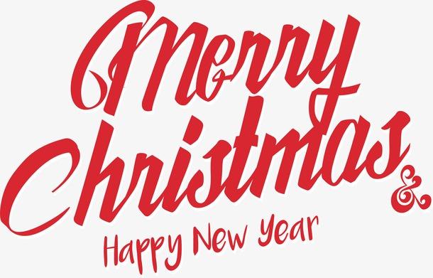 圣诞节快乐红色花体字