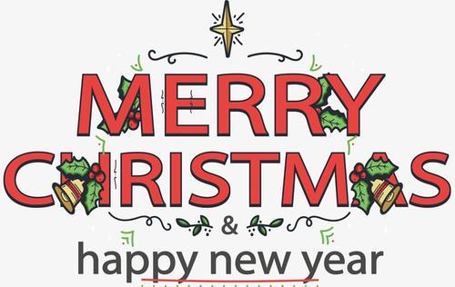 圣诞节新年快乐