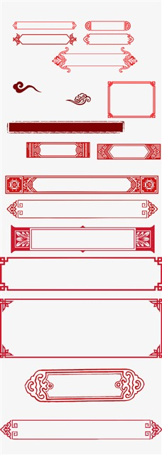 红色古风边框矢量图