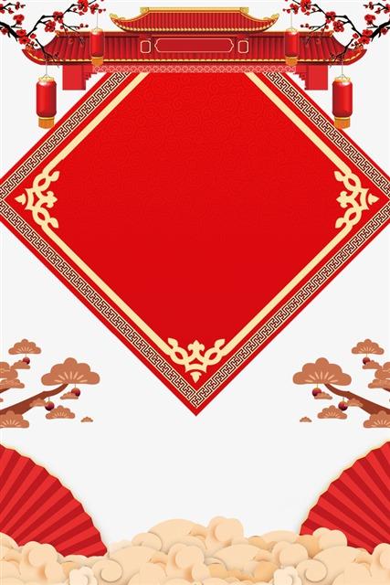 传统中国风新年背景边框图