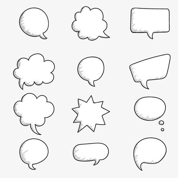 各种气泡对话框
