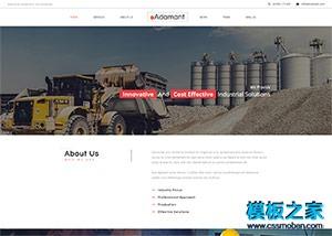 原材料化工厂网站html模板