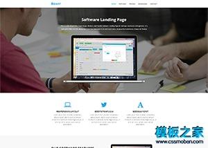 大气css3动画互联网软件公司网站模板