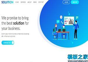 营销服务公司html网站模板