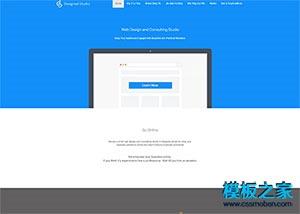 网站定制制作企业模板