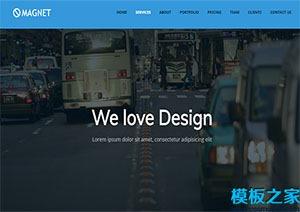 蓝色自适应通用web网站模板