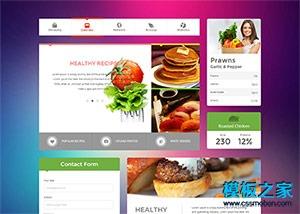 餐饮美食企业网站模板