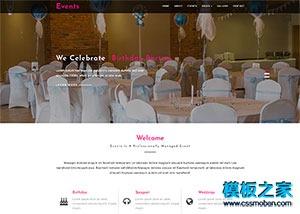 响应式婚礼策划公司网站html模板