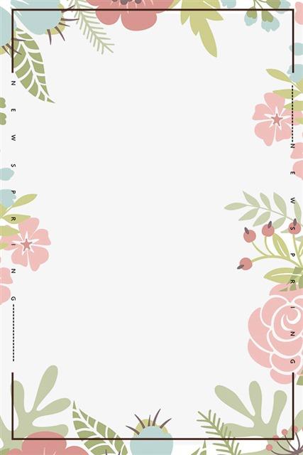 手绘花卉植物边框