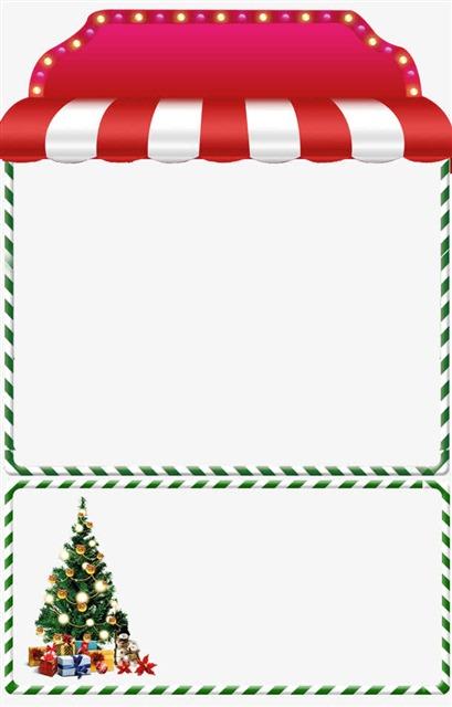 圣诞节卡通促销边框设计
