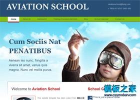 培训学校网站模板