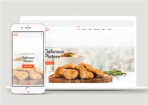 餐饮动态展示网页模板