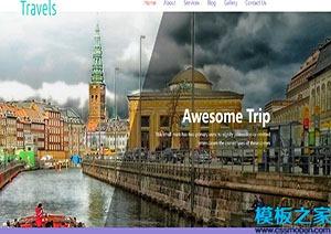 国外旅行指南攻略web网站模板