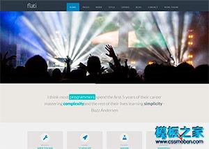 旅游行业服务公司网站模板