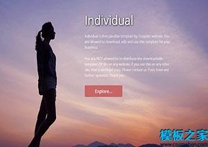 Individual视差效果网站模板