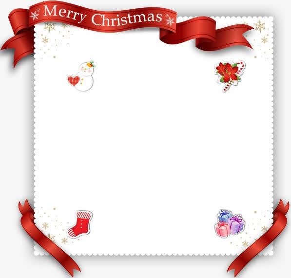 圣诞节飘带边框