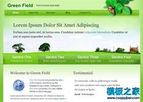 绿色健康行业网站模板
