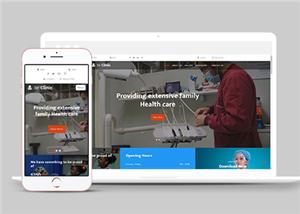 医疗保健公司企业网站模板