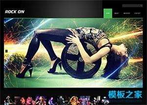 摇滚乐团音乐会网站模板