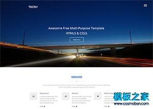 科技公司产品宣传响应式网站模板