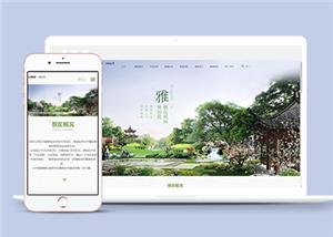 旅游主题公司网站模板