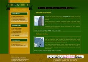 酒店住宿企业网站模板