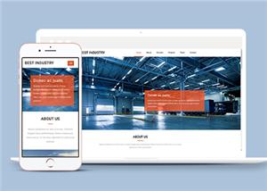工厂工业通用单页网站模板