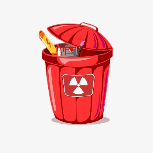红色有害垃圾桶