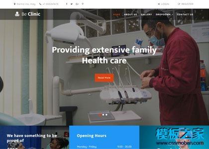医疗设备生产厂家企业网站模板
