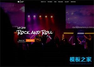 摇滚音乐会响应式网站模板