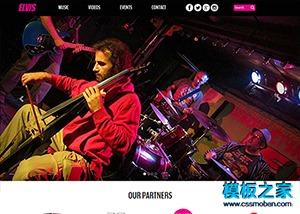 音乐演唱会俱乐部网页模板