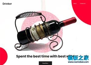 葡萄酒商品展示页外贸网站模板