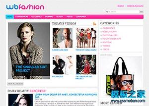 时尚新闻杂志网站模板