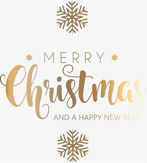 圣诞节金箔纸字体